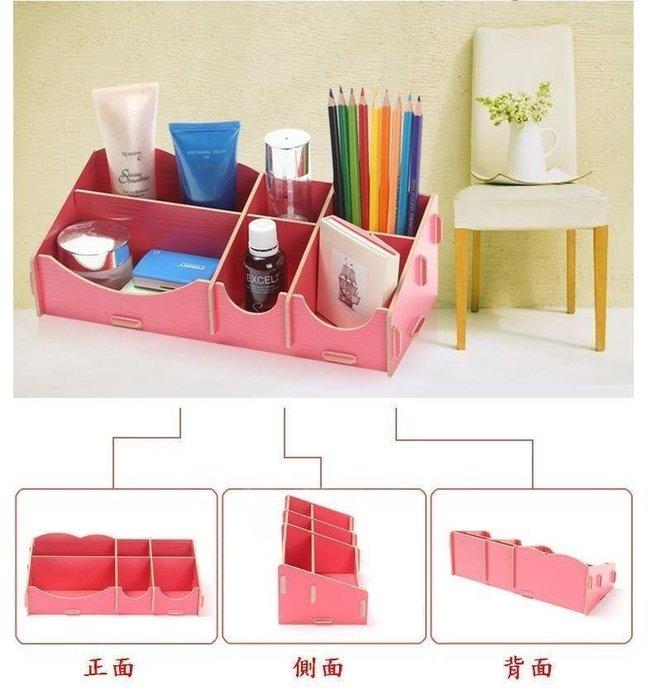 =吉米生活館= M23木製DIY拼裝化妝品收納箱 DIY木質化妝盒 桌面DIY收納盒 多用途收納盒 木質收納盒