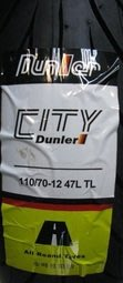 勁輪車業 登樂輪胎 Dunler MT201 120/70-12