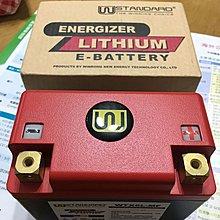 Wstandard電單車最高級別12ah鋰電池