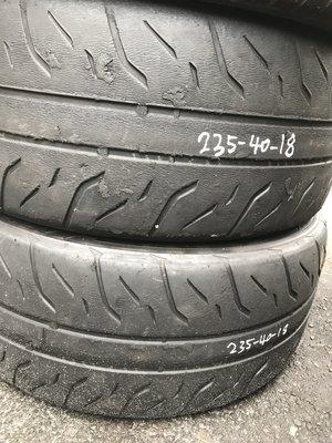 中古胎 235/40/18 普利司通 RE71R 熱熔胎 賽道胎
