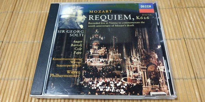 好音悅 全銀圈 Solti 蕭提 Mozart 莫札特 Requiem 安魂曲 DECCA 德PMDC01版 無IFPI
