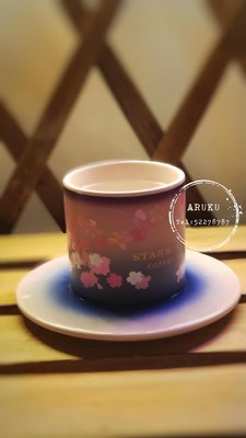 STARBUCKS 遇熱變色櫻花圖案杯連碟
