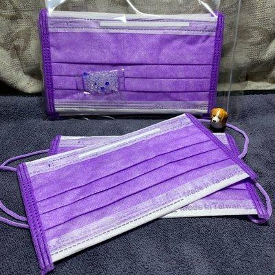 現貨台灣優紙🌈紫底紫邊紫耳繩🌈成人平面口罩(10入)
