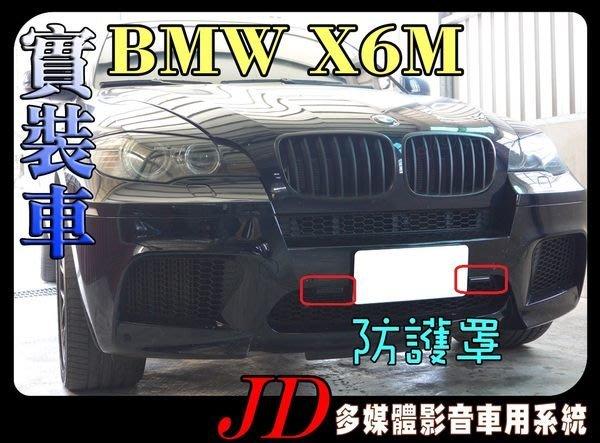 【JD 新北 桃園】BMW X6M 寶馬 PAPAGO 導航王 HD數位電視 360度環景系統 BSM盲區偵測 倒車顯影 手機鏡像。實車安裝 實裝車