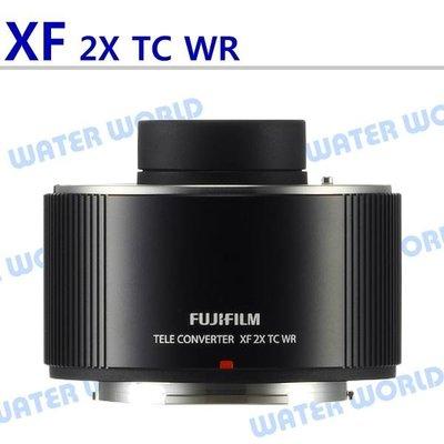 【中壢NOVA-水世界】FUJIFILM 富士 XF 2X TC WR 2倍 增距鏡 望遠增距 平行輸入