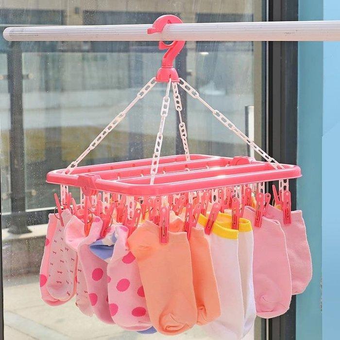 32夾曬衣架可折疊多頭成人晾衣架塑膠多功能兒童襪子架夾子掛衣架 快速出貨