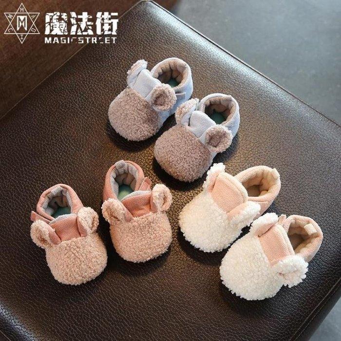 軟底新生男女寶寶嬰兒鞋襪秋冬季0-6-12個月學步棉鞋子不掉