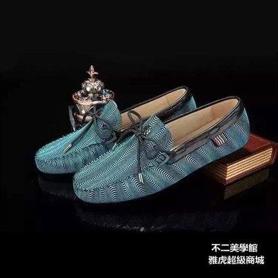 【格倫雅】^休閑鞋 歐美磨砂頭層牛皮豆豆鞋 立體水波浪紋膠印男鞋6776[g-l-y31