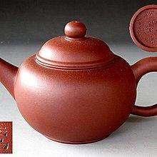 【 金王記拍寶網 】H129  中國宜興三希堂紫砂壺 名家款 手工朱泥壺一把 正品 罕見稀少~