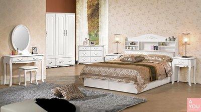 仙朵拉5尺被櫥式雙人床  促銷價15300元(免運費)【阿玉的家2018】