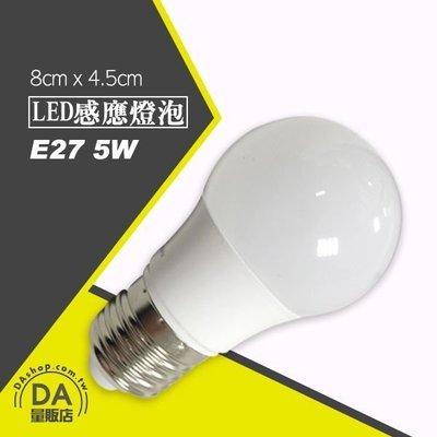 LED 人體感應燈泡 E27 5W 白...