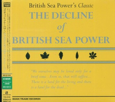 K - The Decline Of British Sea Power - 日版 +2BONUS - NEW