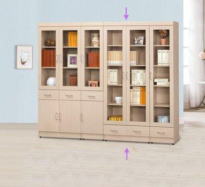 【浪漫滿屋家具】(Gp)546-8 白橡下抽2.6尺書櫥