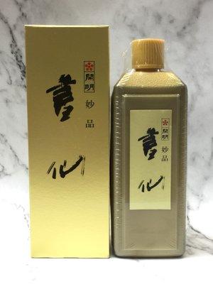 正大筆莊~『開明書仙 妙品 400ml 』開明墨汁 書畫用具 墨汁 日本製