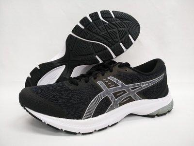 宏亮 Asics 亞瑟士 慢跑鞋 路跑 尺寸26~31cm GEL-KUMO LYTE 緩衝 1011A665-004