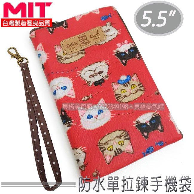 【現貨】貝格美包館 B1L 紅底貓咪頭 單拉鍊手機袋 適用5~5.5吋 台灣製防水包 加縫厚綿 附手腕帶