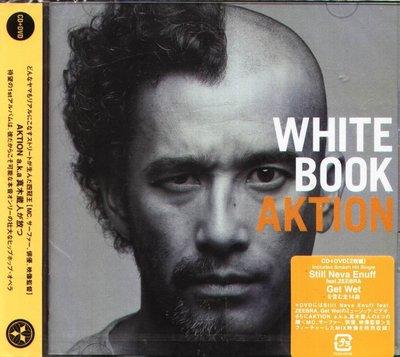 K - AKTION - White Book - 日版 CD+DVD+VIDEO - NEW