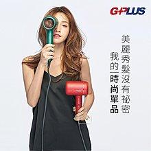 【美髮舖】G PLUS 冷凝水離子吹風機 吹風機 吹風筒 風筒 吹風機 吹風 離子吹風機 冷凝水 美髮 洗髮 造型設計