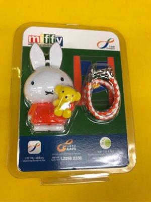 Miffy 3D 成人八達通(橙色)**包平郵