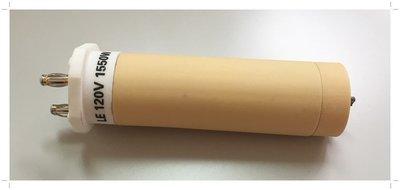 電熱管 (110V/220V - 1600w/3300w) (含運費)