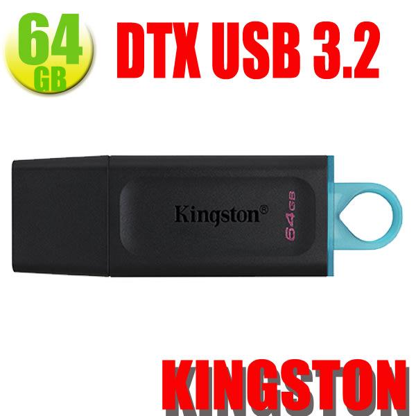 Kingston 64GB 64G【DTX/64GB】DataTraveler Exodia USB 3.2 金士頓