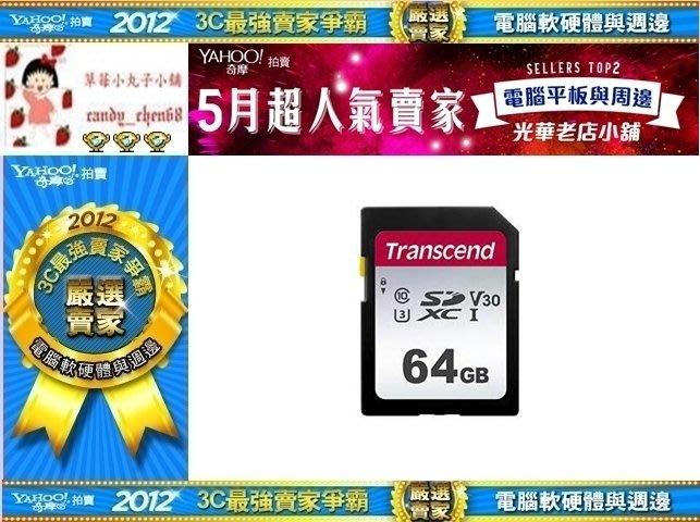【35年連鎖老店】創見SDHC10 64G UHS-I記憶卡 TS64GSDC300S有發票/5年保固