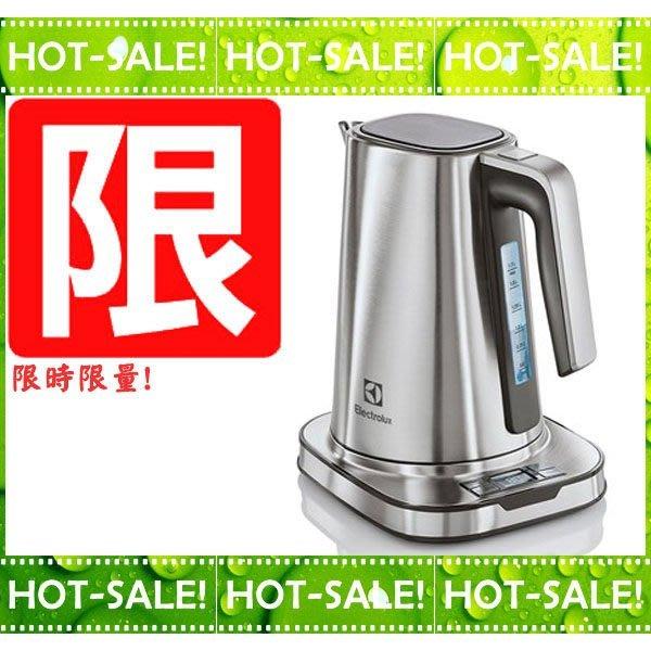 【缺貨】《限時限量特價!!》Electrolux EEK7804S / EEK7804 伊萊克斯 不鏽鋼 電茶壺 快煮壺