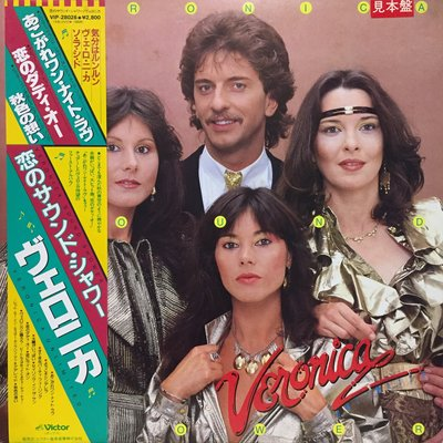 §小宋唱片§ 日版/Veronica Unlimited – Veronica Sound Shower/二手西洋黑膠