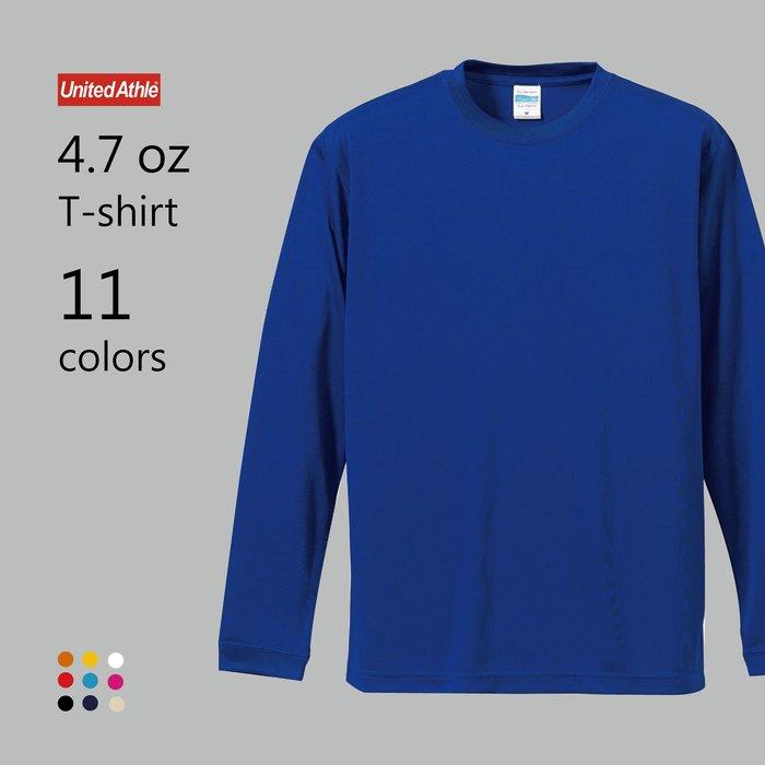 WaShiDa【UA5089】United Athle × 4.7磅 乾爽 涼感 運動 長袖 T恤