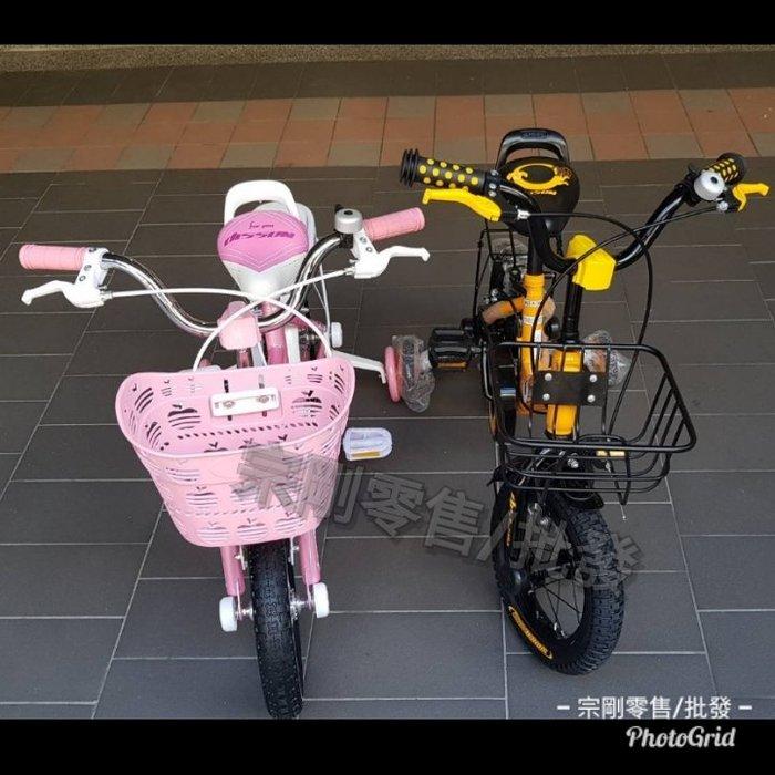【宗剛零售/批發】12吋腳踏車(小蜜蜂小淑女)ZS2250