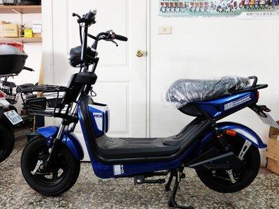 EGO 暗夜藍 輕便型電動車代步車/專業維修/電動機車/不分廠牌/中部電動車專賣店
