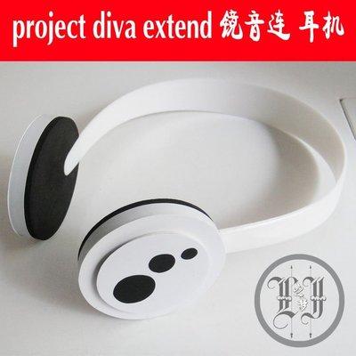 【阿忿貓的角色扮演專賣店】project diva extend 鏡音連玲雙子情侶cosplay耳機頭飾LJ70