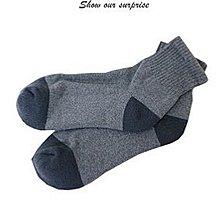 【2雙】S-SOCKs-竹炭材質-黑灰素面-中長襪-男女適用/短襪/棉襪/女襪/男襪/學生襪/長襪/竹炭襪/隱形襪/毛襪