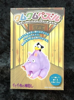 《GTS》ENSKY 宮崎駿 吉卜力 神隱少女 KM-98小老鼠&蠅鳥 立體拼圖504823
