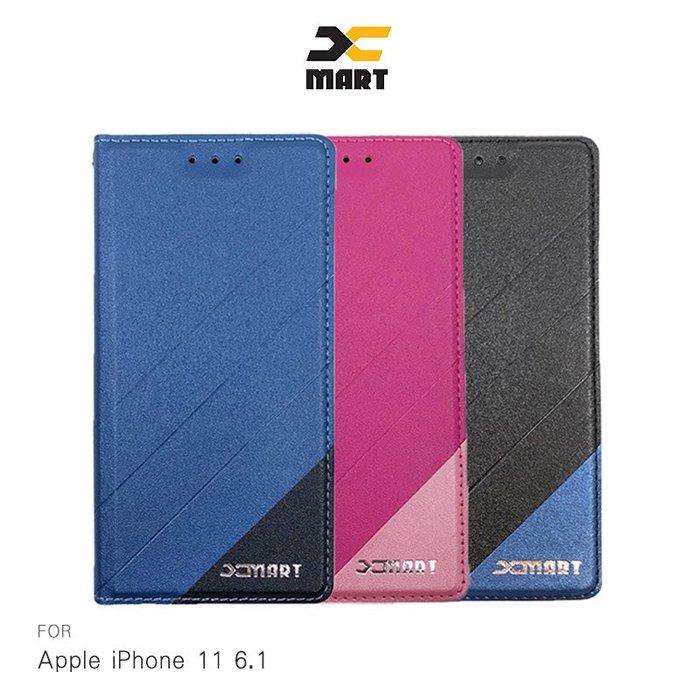強尼拍賣~XMART Apple iPhone 11 (6.1吋) 磨砂皮套 掀蓋 可站立 插卡 撞色