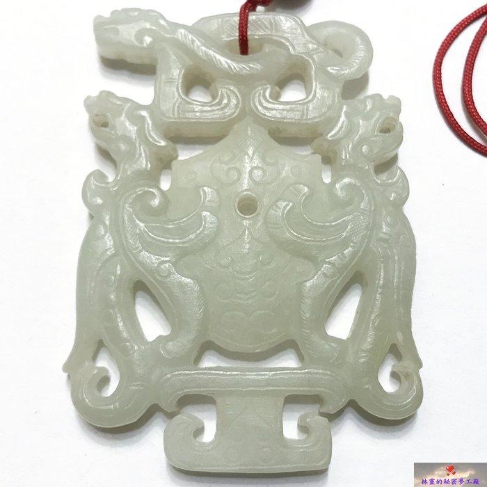 清代 鏤空 雙面雕 龍紋玉珮 特價 $2,500 含宅配 古董 古玉 藝品 玉石