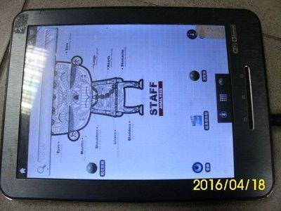 8吋平板 人因 Ergotech Md8052 螢幕橫線 角角有裂 附旅充92 A8 另一台無裂無瑕疵1200