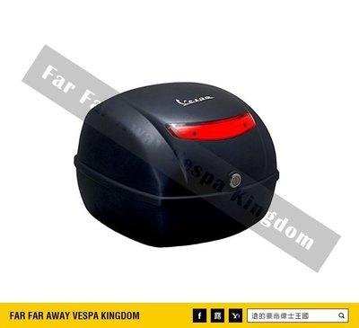 遠的要命偉士王國 Vespa PIAGGIO 原廠 尾箱LX/LT/S/LXV 消光黑 旅行箱 安全帽箱