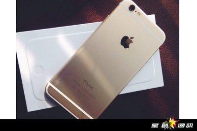 ☆摩曼星創通訊☆二手 蘋果 APPLE iPhone 6+PLUS 64GB 5.5吋 金 中古機 2手 9.9成新