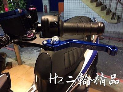 Hz二輪精品 EPIC 六段可調 剎車拉桿 煞車拉桿 勁戰四代 SMAX FORCE BwsR 四代勁戰 雙碟