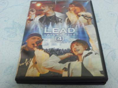 【金玉閣A-6】DVD~LEAD UPTURN 2006 [4]