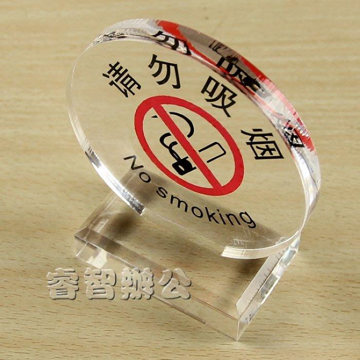 極有家立式非吸煙區牌禁止吸煙牌請勿抽煙桌牌嚴禁吸煙標識#門牌號#定制牌#指示牌#公告牌