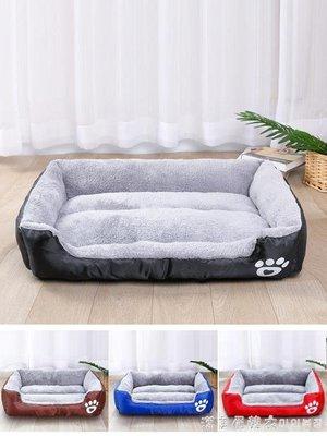 網紅狗窩冬季泰迪小型金毛中型大型犬狗狗床墊子寵物窩冬天保暖 NMS