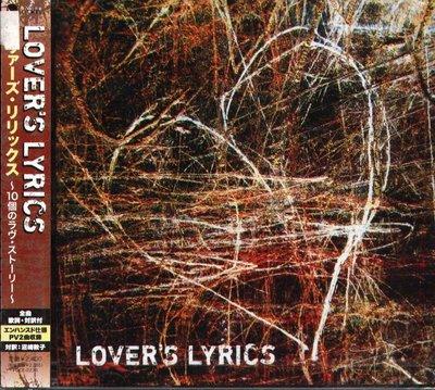 K - Lover's Lyrics 10 love Stories - 日版 CD+VIDEO - NEW