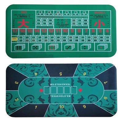 溜溜德州撲克橡膠墊桌布臺布百家樂骰子骰寶黑杰克桌墊臺泥游戲絨布