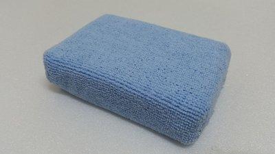 愛車美*~Microfiber Wax Applicator進口無接縫超細纖維擦拭棉 內裝皮革擦拭方塊綿 打蠟綿