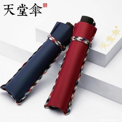 米羅SHOP 天堂傘超大男女雙人晴雨傘...