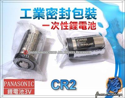 【浮若生夢SHOP】Panasonic 松下 CR2 3V 鋰電池 一次性 適用 警報機車鎖 拍立得 相機 密封包裝