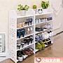 【小仙女衣櫥】歐式鞋架簡易多層家用客廳鞋...
