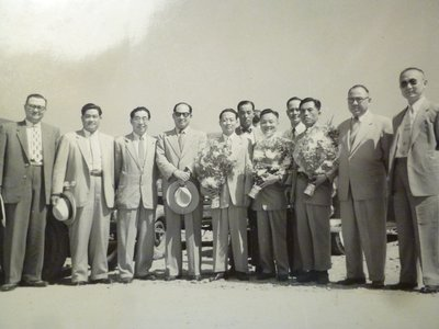 200125~前立法委員~王大任~國都新聞社~國都新聞社~官員團體照~特殊(一律免運費---只有一張)老照片~大張